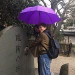 隣の人が雨の日でも傘を持ってきますように!