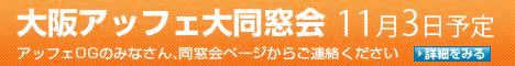 banner_20th