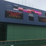 江戸川区球場!