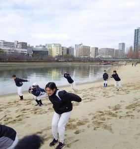 砂浜ジャンプ!