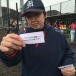 ダブル満塁カードを投入!